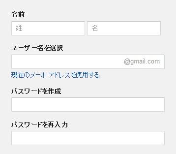 accounts2