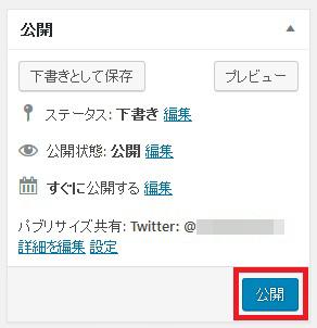 editor12