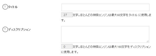 editor7