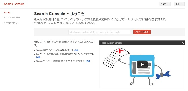 webmasuters1