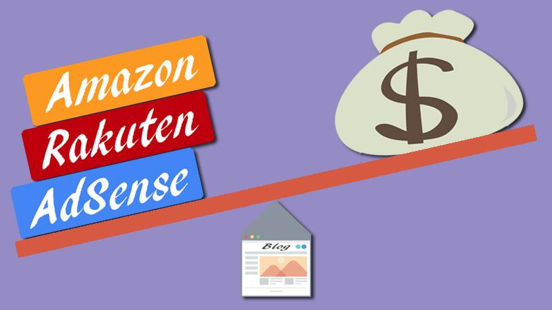 トレンドブログと楽天Amazon